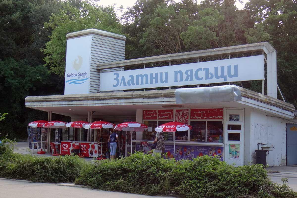 stor kiosk